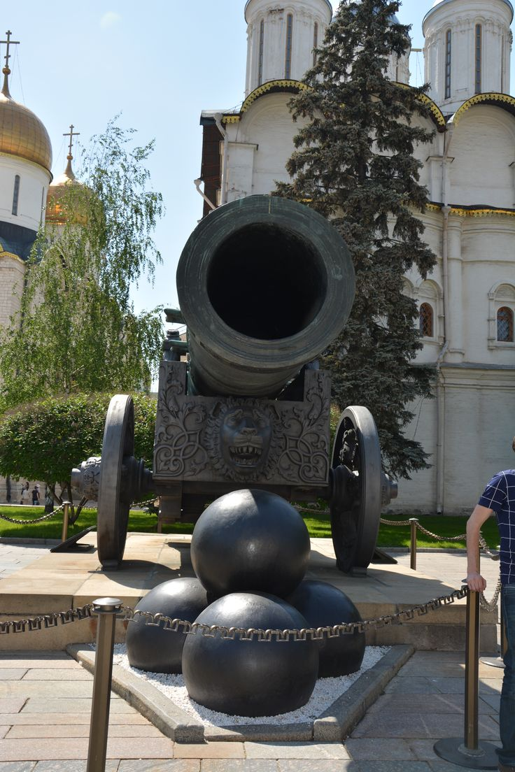 Cannon Carpushka, that never fired because of the huge size and really heavy ammunition.