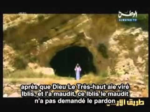 Prophète Adam (1 er épisode  complet ) Les Histoires des Prophètes ,sh. ...