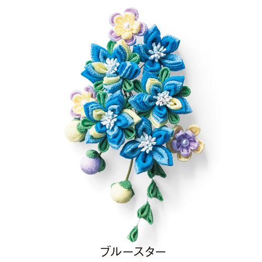 色の重なりで華やぐ カラフルつまみ細工ミニブーケの会 (6回限定コレクション) フェリシモ