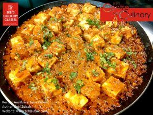 Amritsary Tawa Paneer by Zebi Zubair - Amritsary Tawa Paneer is a favourite among all. Zebi Zubair brings you this recipe in her style with simple to follow steps. Its simply delicious, yummy and worth a try.