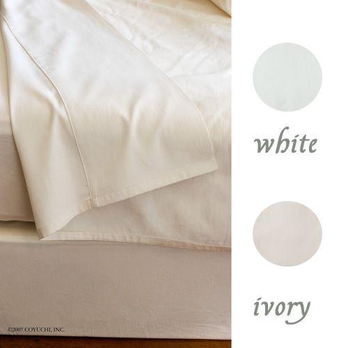 Sateen White & Ivory Pillowcase Pair.