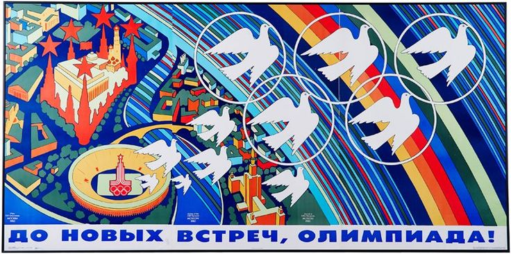 Poster for the 22nd Olympic Games, Moskou, 1980