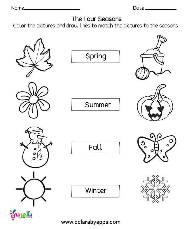 Free Seasons Worksheets For Kindergarten أوراق عمل لفصول السنة بالعربي نتعلم Seasons Worksheets Seasons Kindergarten Kindergarten Worksheets
