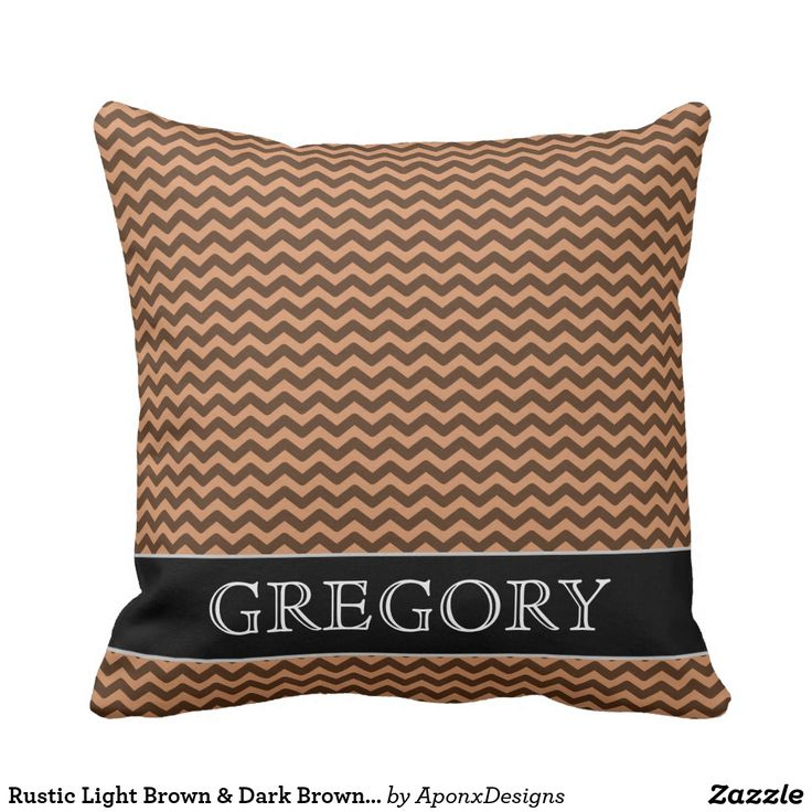 Rustic Light Brown & Dark Brown Wavy Pattern; Name