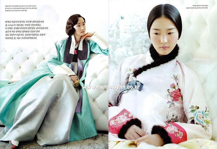 Mesmerizing 한복 Hanbok / Traditional Korean dress
