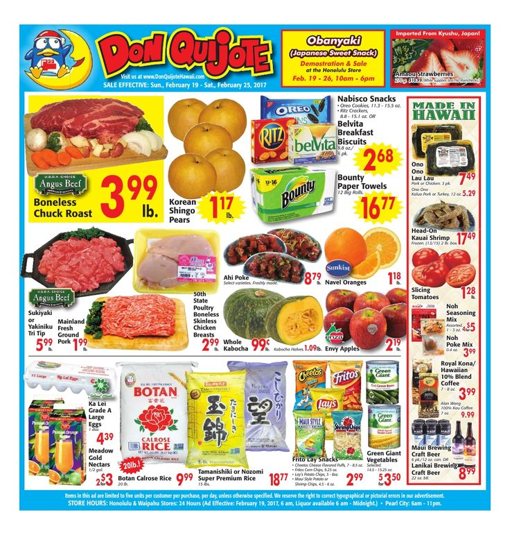 232 best Grocery Ads images on Pinterest | Grocery ads ...