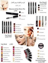 This make up range is amazing and infused with the goodness of aloe Facebook: Redmond's Forever Living