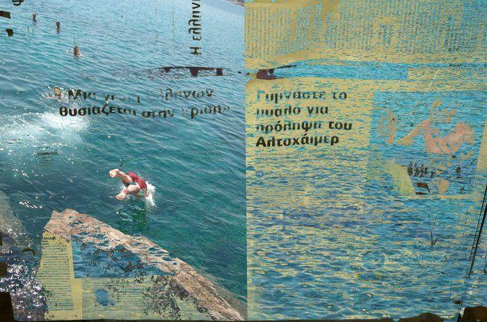 Ο πατέρας μου, Αλέξης Ακριθάκης |thetoc.gr