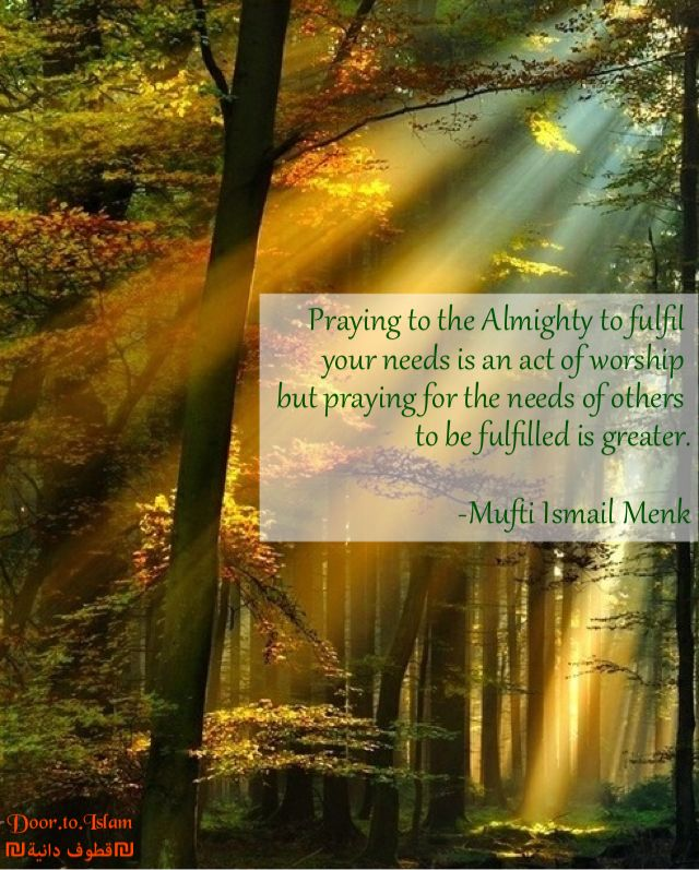 Allah Islam Quran Islamic quotes mufti Ismail menk