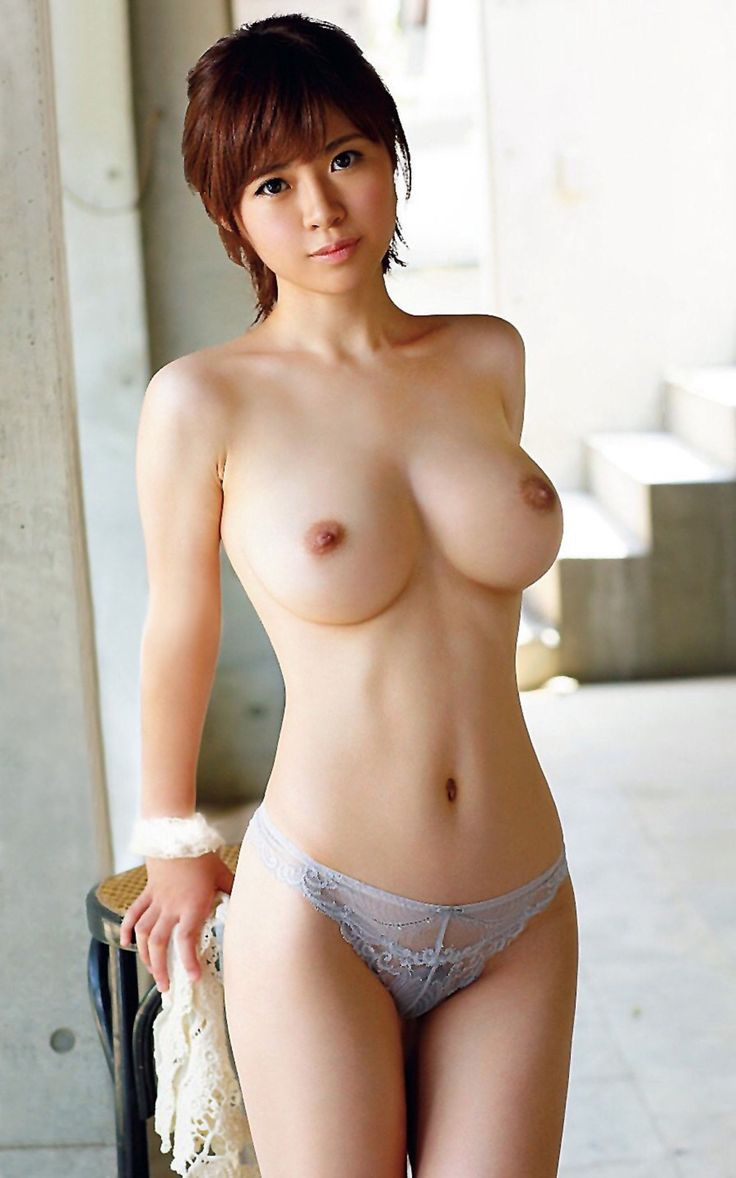 Sexy asian topless