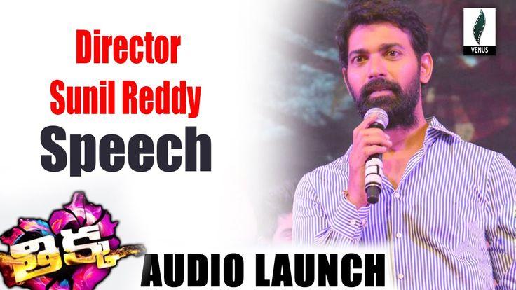 Director Sunil Reddy Speech At Thikka Audio Launch - Venusfilmnagar