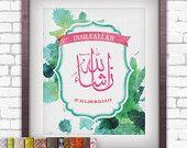 InshaAllah ALLAH Dzikr Zikir, Islamic Arabic poster inspirational design, watercolor art typography, printable instant digital download