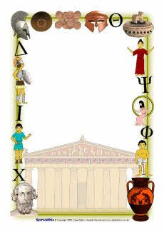 free ancient greece borders