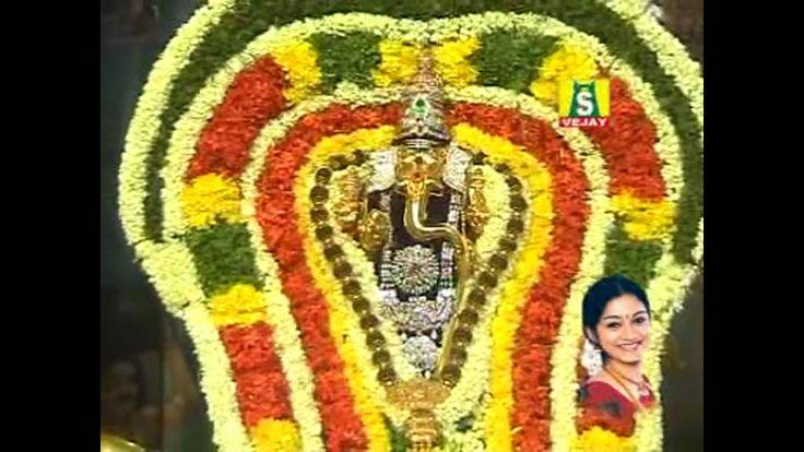 Ganesha Pancharatnam - Bombay Saradha