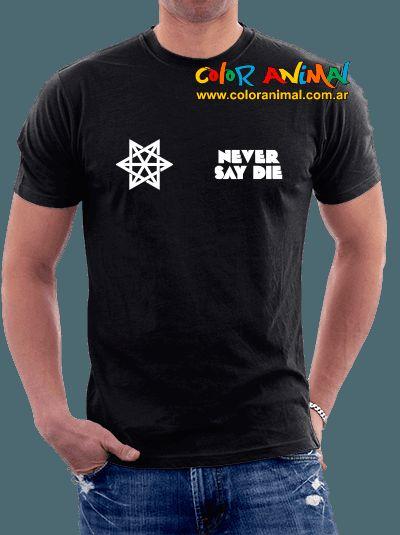Logo Never Say Die Records - Comprar en Color Animal