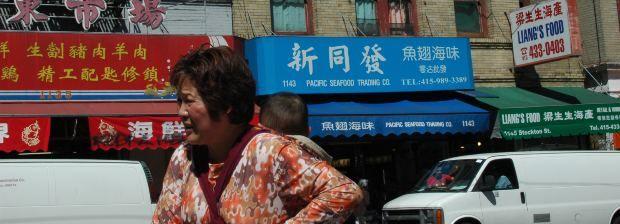 PRATO – Finanza sequestra a cinesi alimenti per bambini - http://www.toscananews.net/home/prato-finanza-sequestra-cinesi-alimenti-bambini/