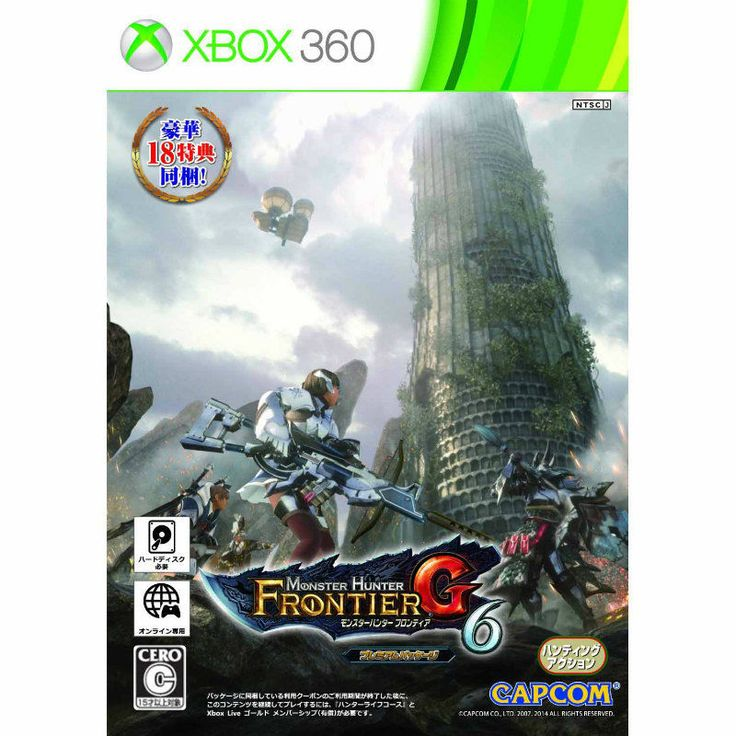 Monster Hunter Frontier G6 Premium Package(Japan Import)