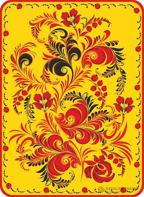 Русско народная открытка шаблон, надписью досвидули
