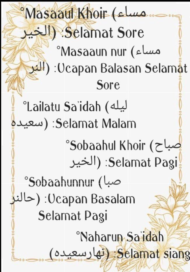 Ungkapan Ucapan Selamat dalam Bahasa Arab - Bahasa Arab Daring