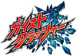 Image result for capcom japanese fighting game logos