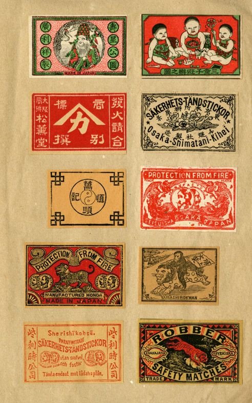 Japanese matchbox designsArt and design inspiration from around the world – CreativeRoots