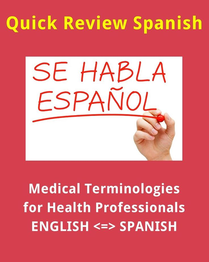 study guide english terminology Accent reduction assessment self-guided study  (qbs) assessment is a  this section assesses a candidate's knowledge of medical terminology in both english.