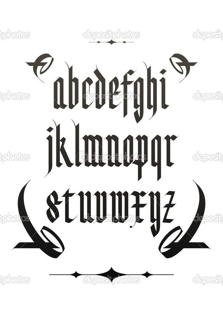 Готический шрифт алфавит - Векторная картинка: 4980298