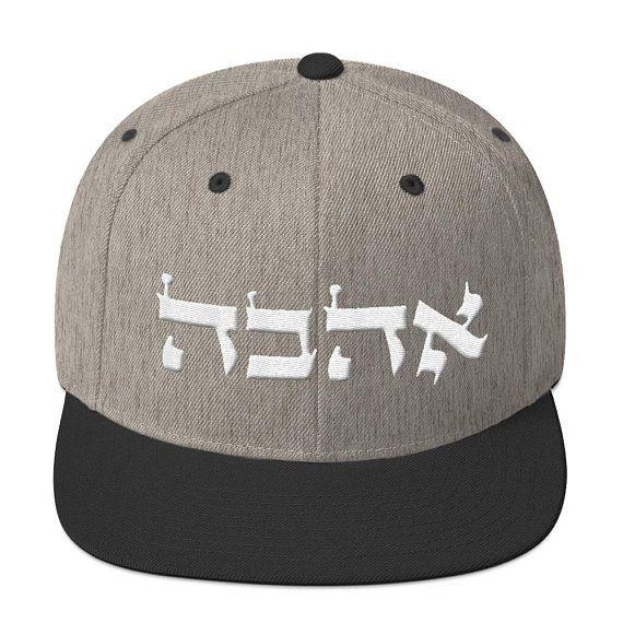 3cda98b3d5f Snapback Hat The word Love in Hebrew Snapback Hat 3D Puff ...