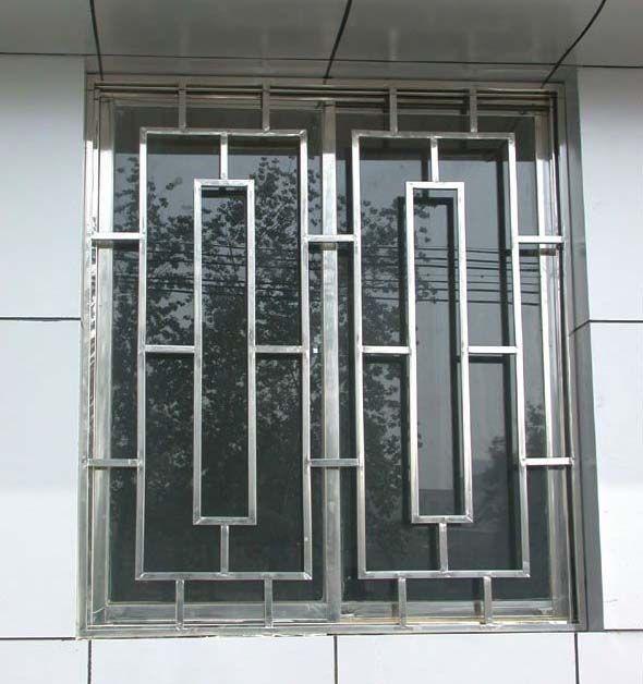 Las 25 mejores ideas sobre rejas para ventanas modernas en for Modelos de puertas exteriores para casas