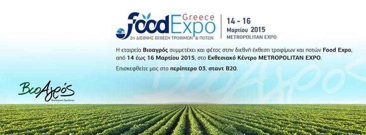 #food #expo