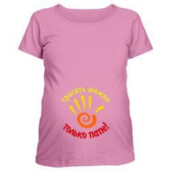 Прикольные футболки для беременных с надписями