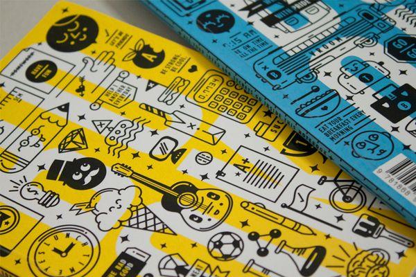 Naive: Graphic Design, Behance, Print Design, Design Illustration, Pharos Notebooks, Chong Www Danieltingchong Com