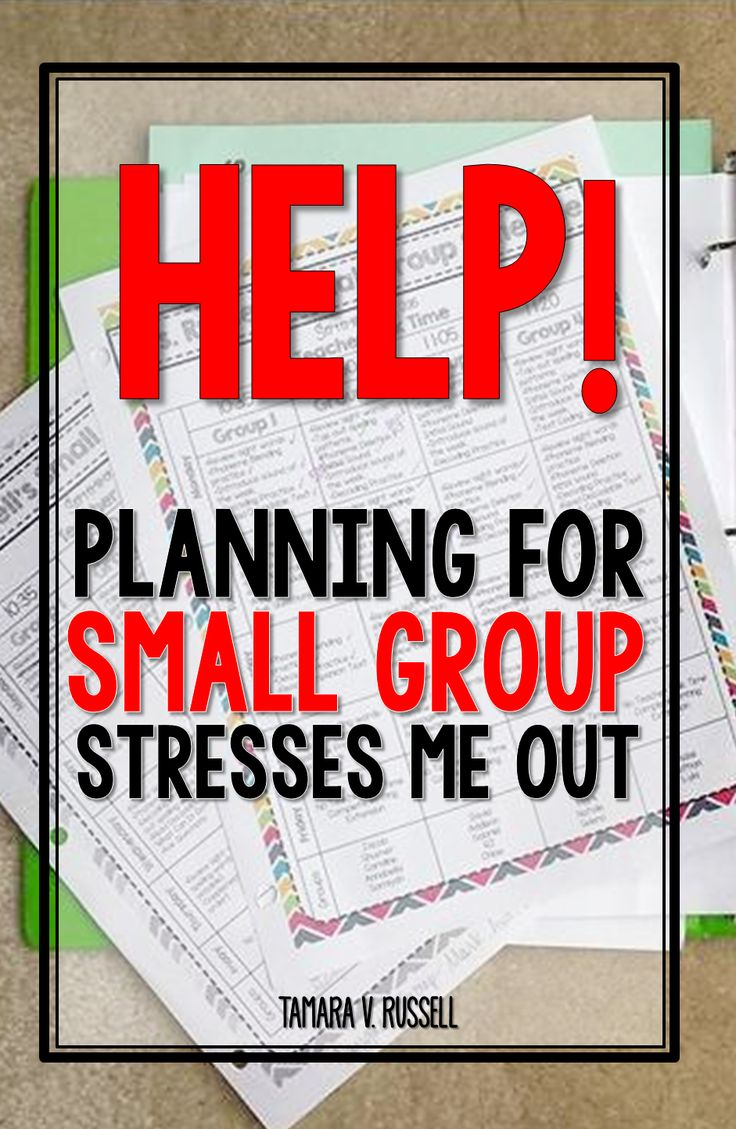 Need help planning for your small group reading in first grade?  Read this post and know that it will all be a.o.k!