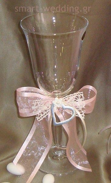 Κρυστάλλινο ποτήρι κρασιού για γάμο