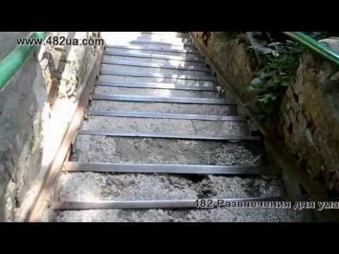 Харьков, Сосновая горка, лестница