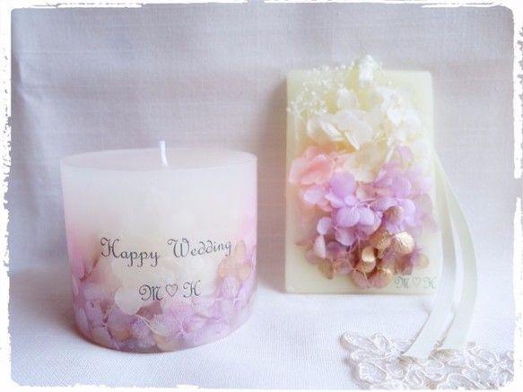~ Wedding gift♡…
