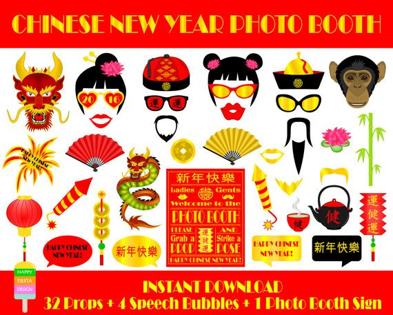 2016 Chinese New Year Photo Booth Props–37 Pieces (32 Props,4 Speech Bubbles,1 Photo Booth Sign)-PRINTABLE China New Year-Instant Download