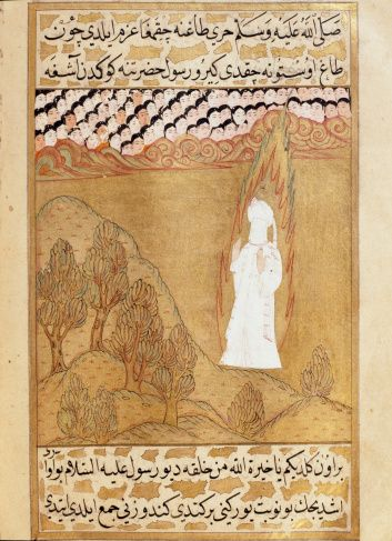 Muhammad at Mount Hira. Miniature from the Siyer-i Nebi, Turkish epic about the life of Muhammad, written by Mustafa, son of Yusuf of Erzurum. 16th century. Topkapi Sarayi Museum Library, Istanbul, Turkey