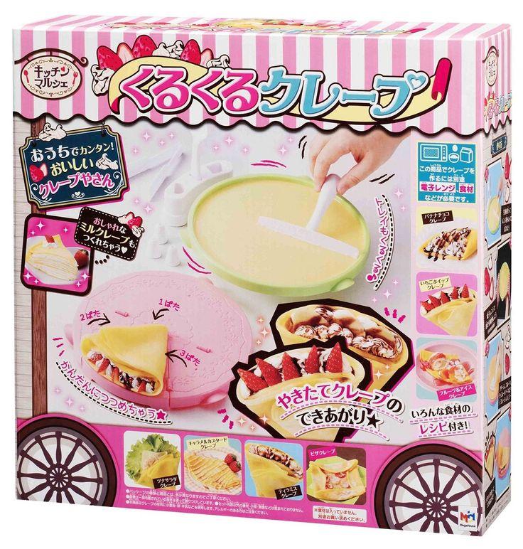 【楽天市場】手作り お菓子 クッキングトイくるくる クレープ:TOYS SHOPヤモモ