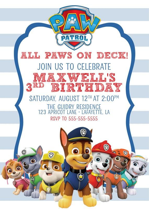 Paw Patrol Birthday Invitation Boy In 2019