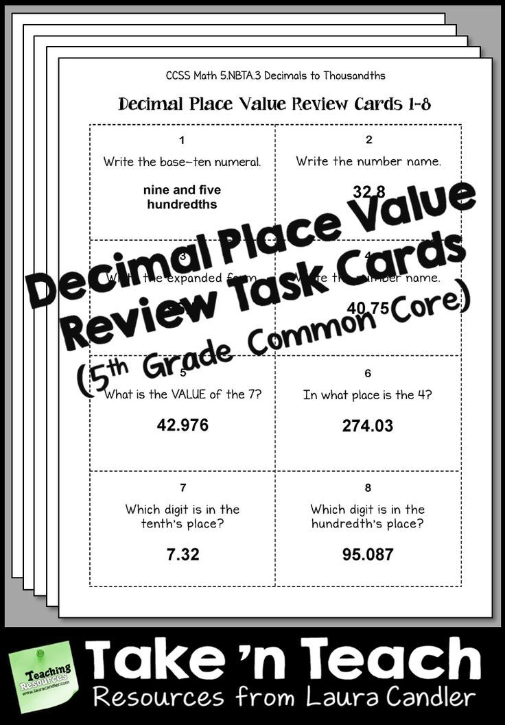 decimal place value task cards 5th grade common core decimal places. Black Bedroom Furniture Sets. Home Design Ideas