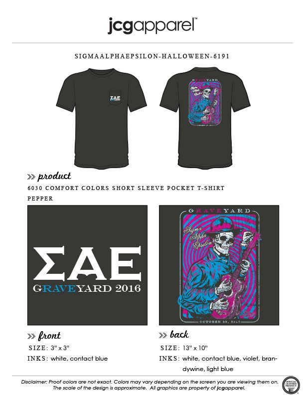 JCG Apparel : Custom Printed Apparel : Sigma Alpha Epsilon Graveyard Rave T-Shirt #sigmaalphaepsilon #sae #skeleton #guitar #graveyard #rave #greek