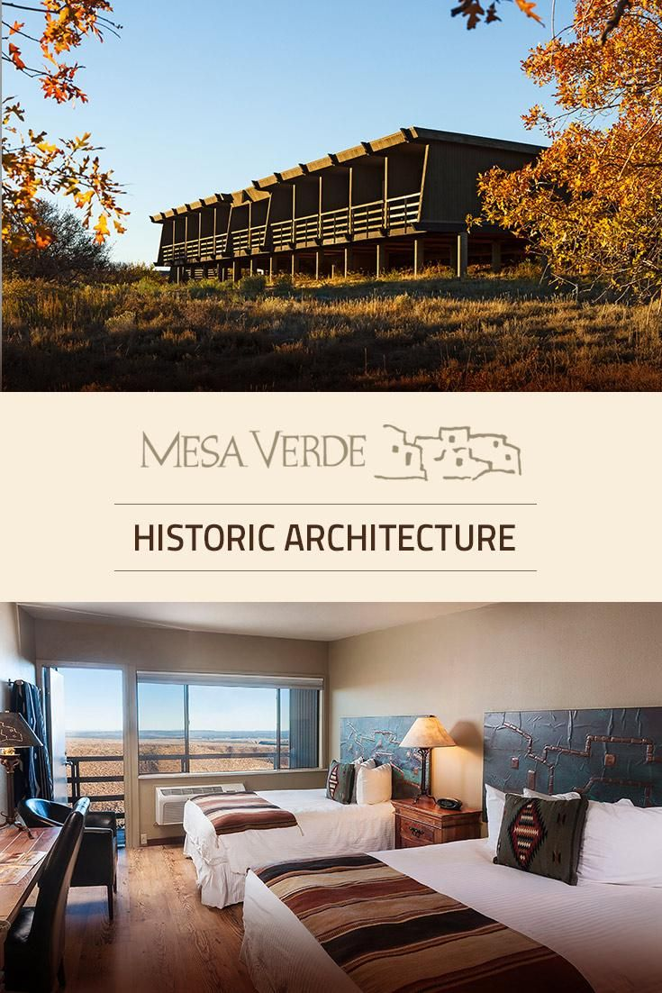 The only lodging inside Mesa Verde National Park. Here is the best way to truly experience its beauty and natural history.