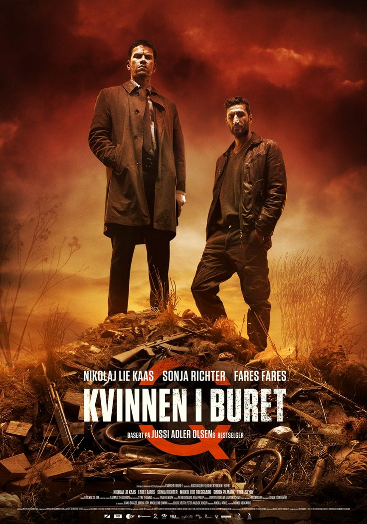 The Keeper of Lost Causes (2013) Ciné, Misericorde