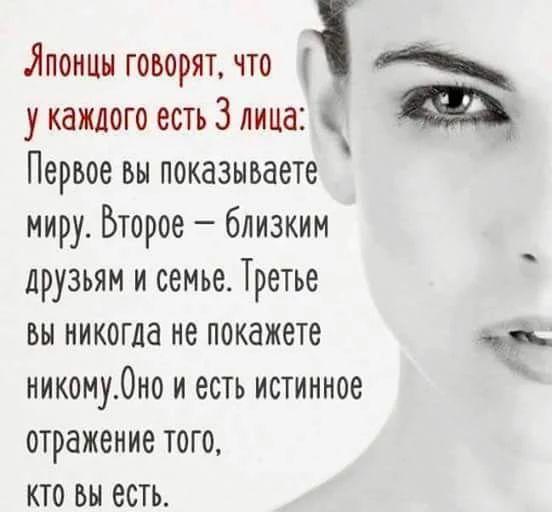Фото: