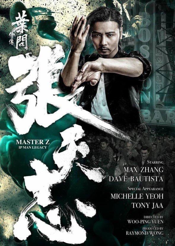 Watch Master Z Ip Man Legacy FULL MOVIE HD1080p Sub
