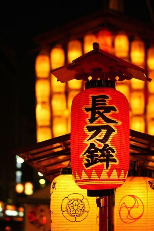картинки японский фонарь ургант музыкальная