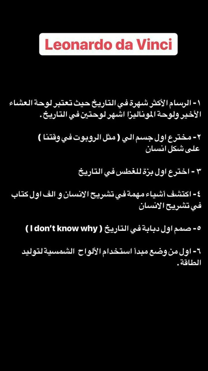 Pin By Ali Alsuraifi On معلومات Information Lockscreen Screenshot Lockscreen Screenshots
