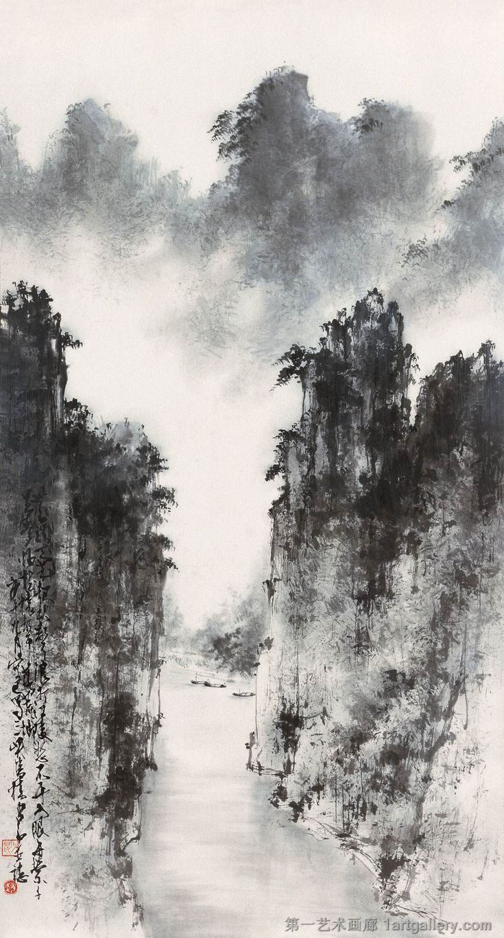 Watercolor art history brush - Zhao Shao Ang Chinese 1905 1998 Via Chinese Stylechinese Artchinese Paintingchinese Landscape Paintingchinese Brushwatercolor