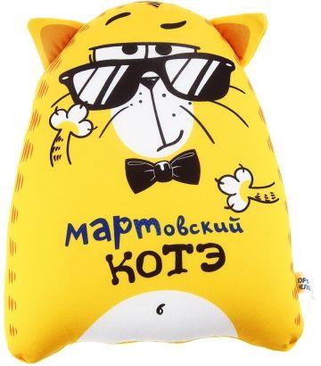 """Антистрессовый кот """"Мартовский Котэ"""""""
